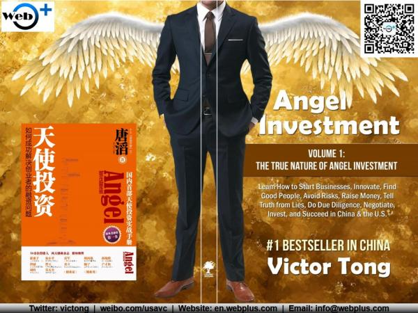 Angel Invest En Cn Cover